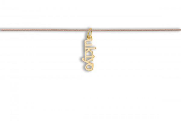 Possum Langes Kettchen Ukiyo 925 Sterling Silber gelbgold vergoldet